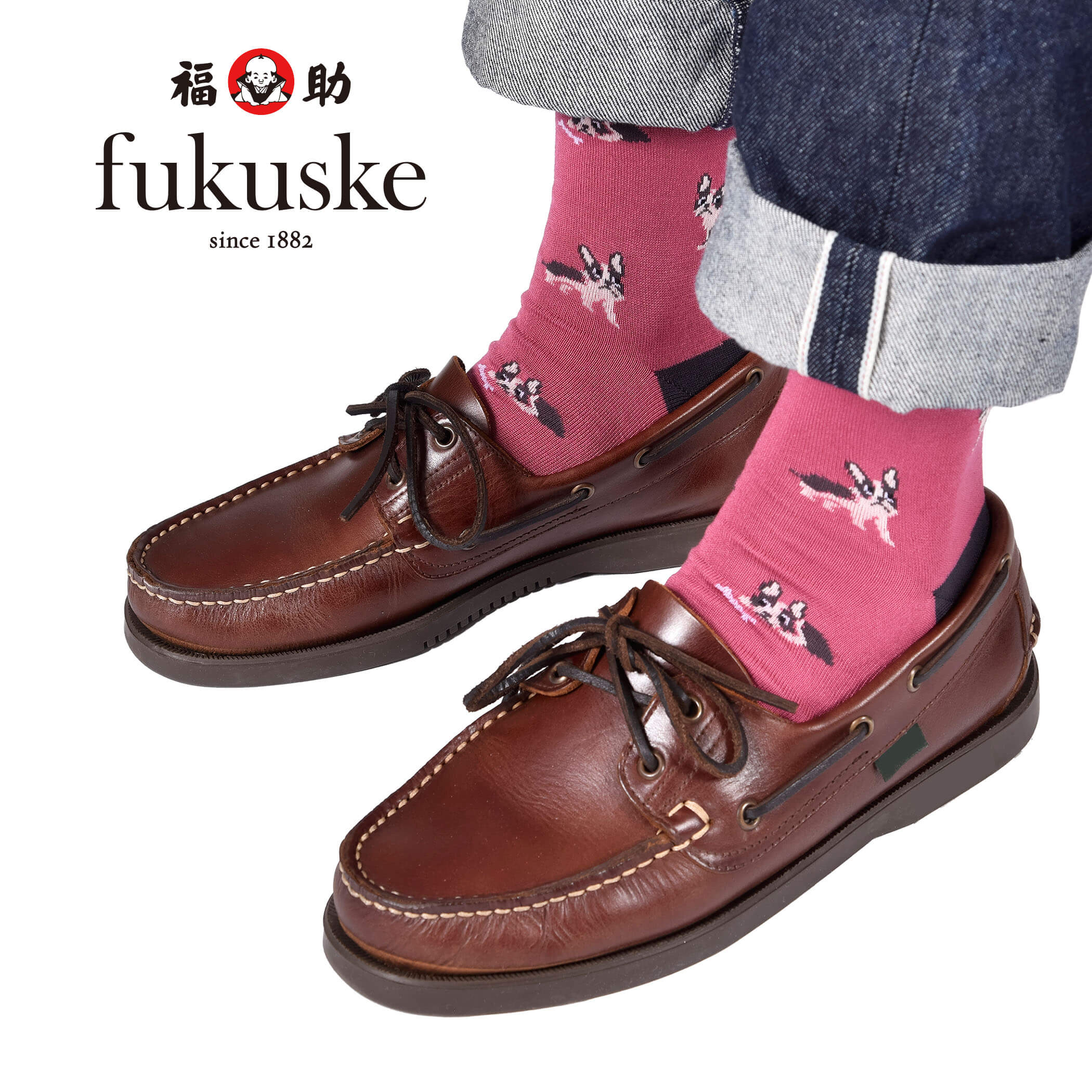 fukuske パイル アメリブ 足袋型 クルー丈 ソックス