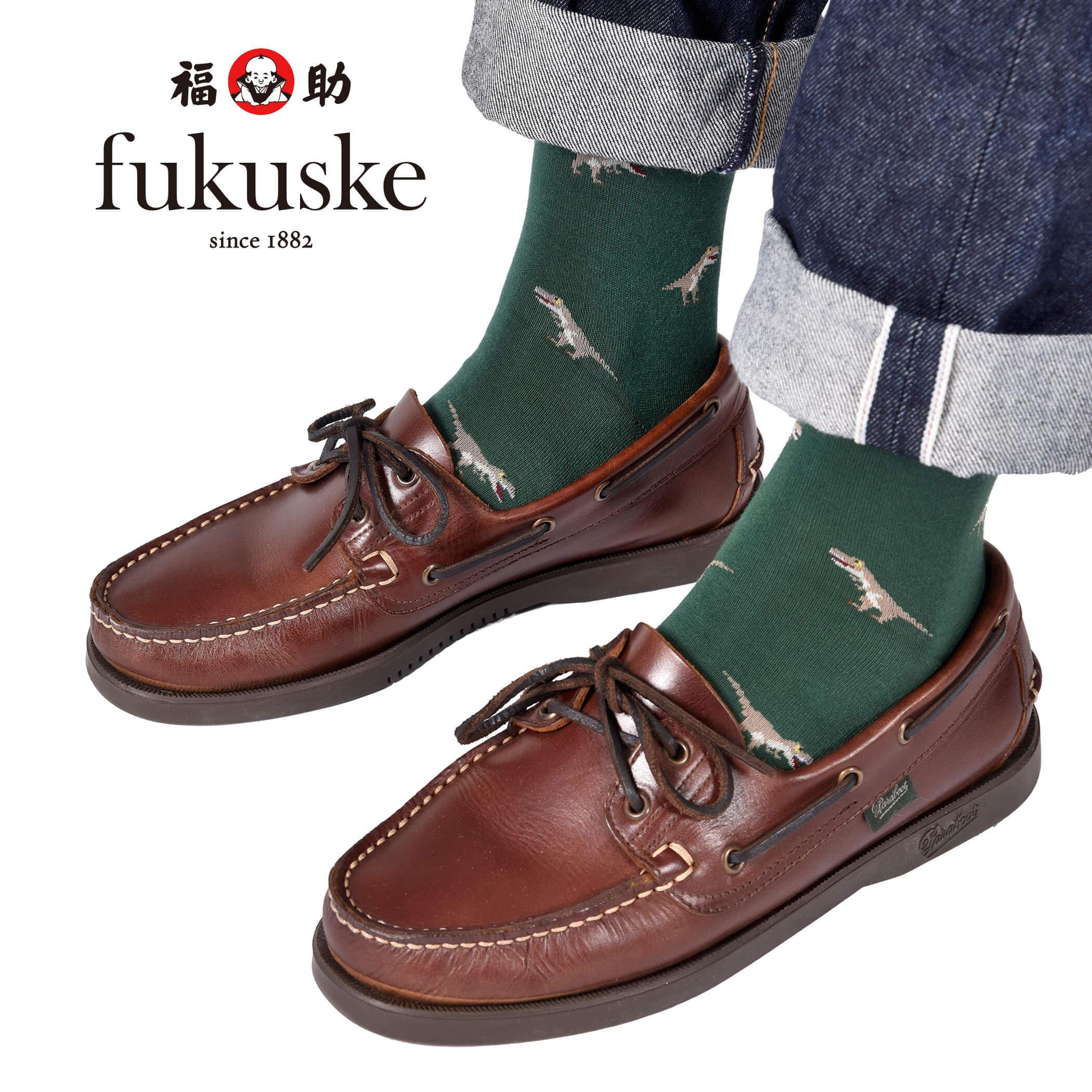 fukuske T-REX柄 クルー丈 ソックス