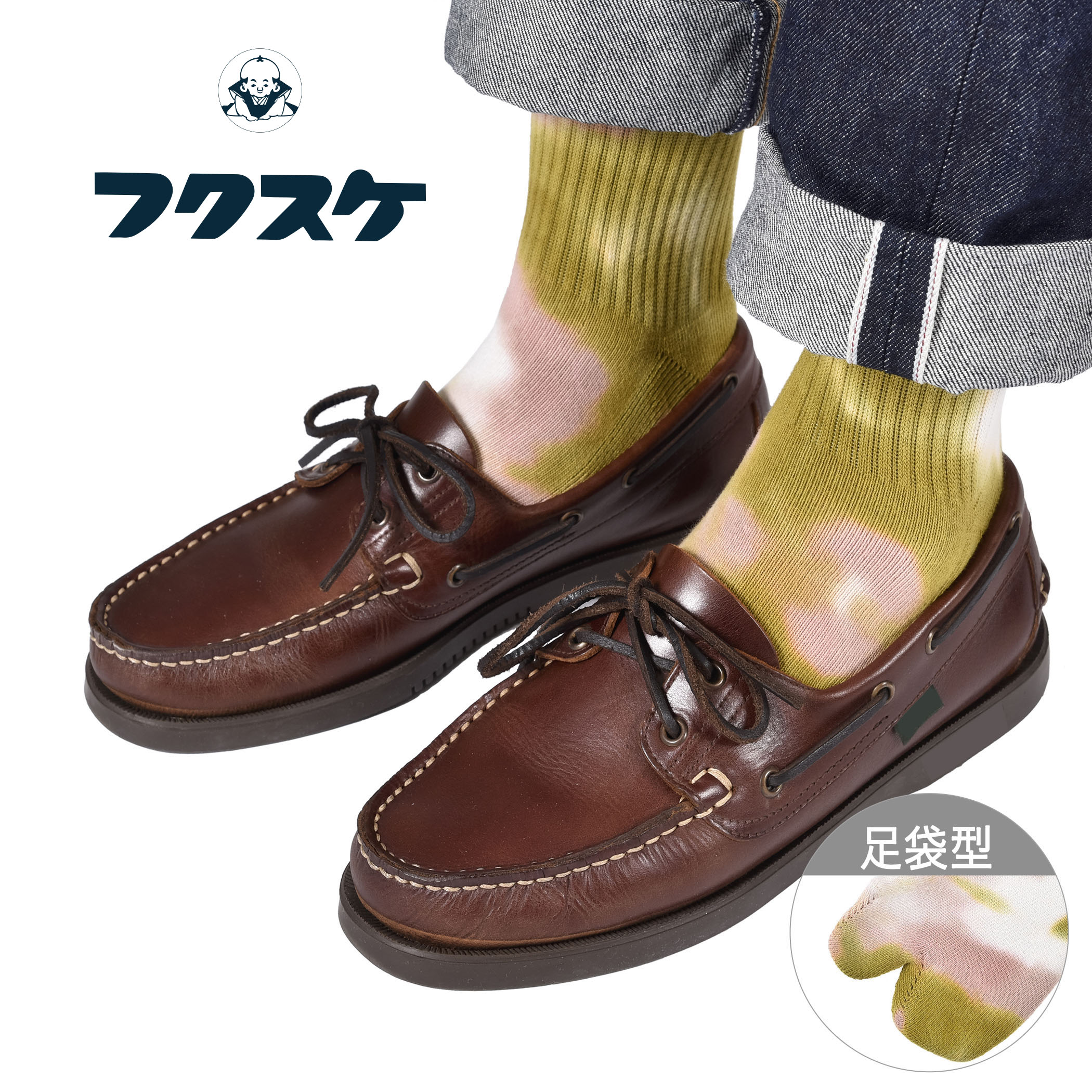 fukuske タイダイ柄 足袋型 クルー丈 ソックス
