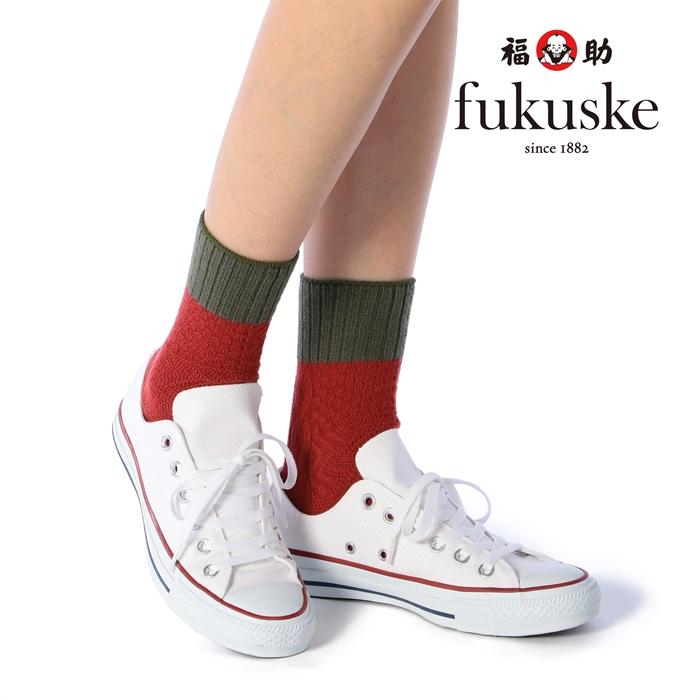 fukuske 5サイズ リンクス編み クルー丈 ソックス