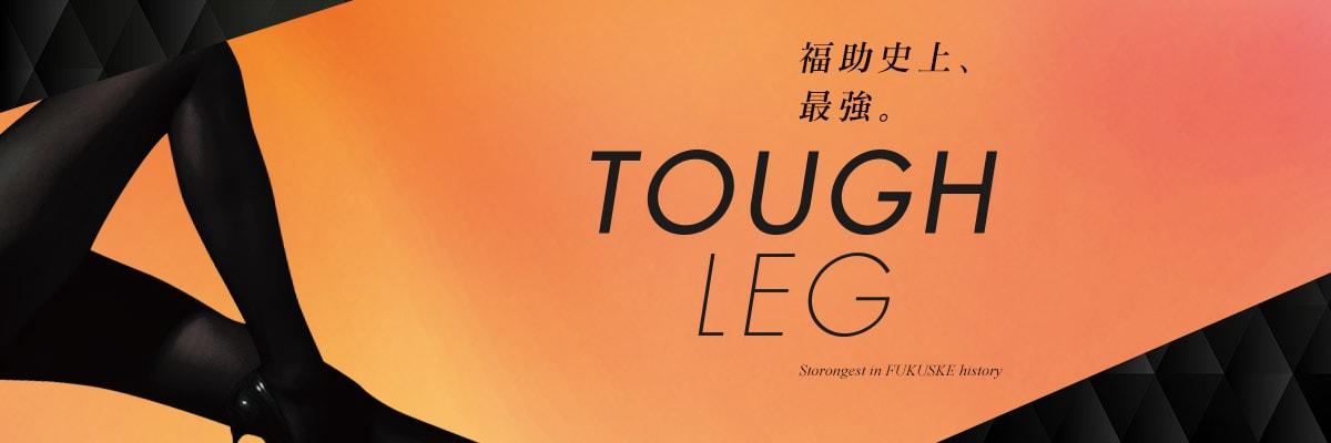 TOUGH LEG