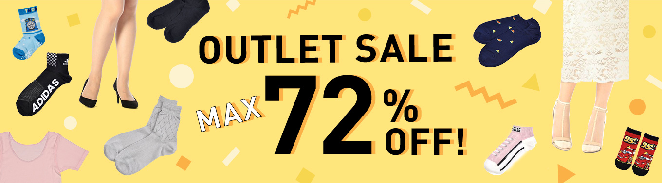 SUMMER SALE MAX72%OFF 2020/8/31 23:59まで