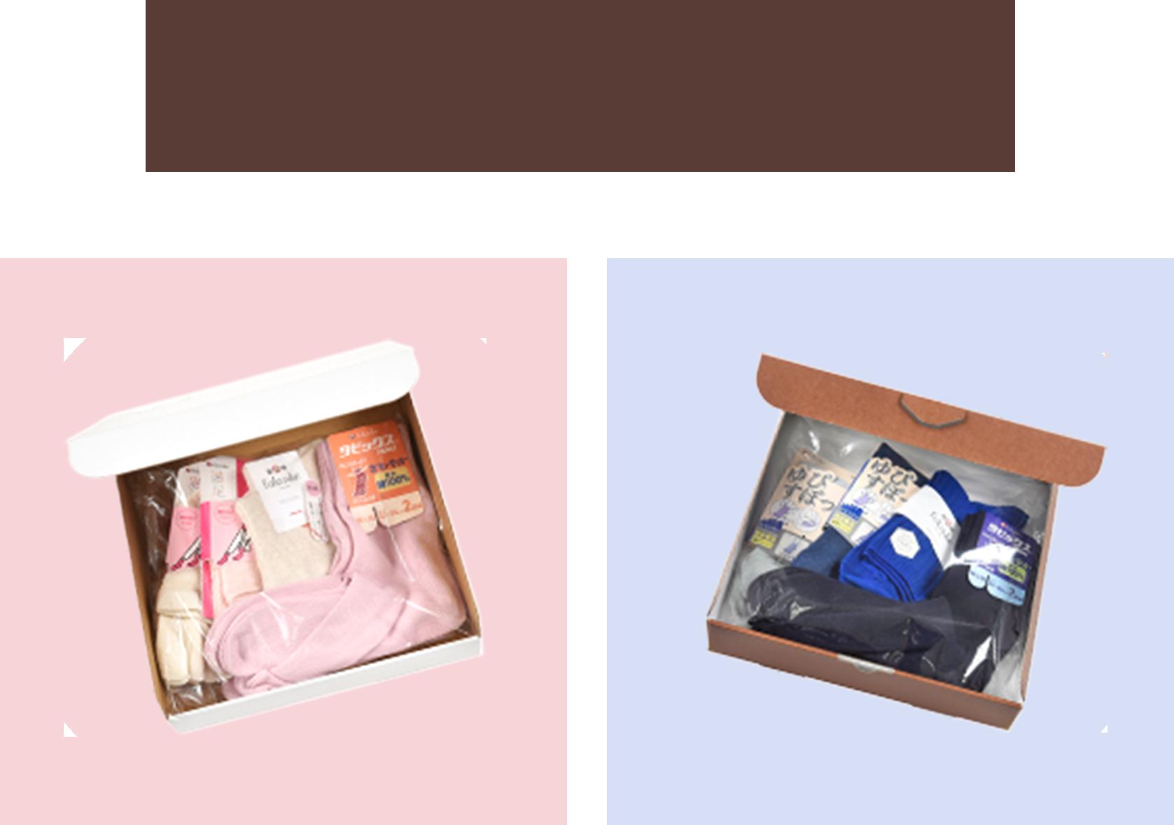 敬老の日のプレゼントにピッタリのギフトBOX