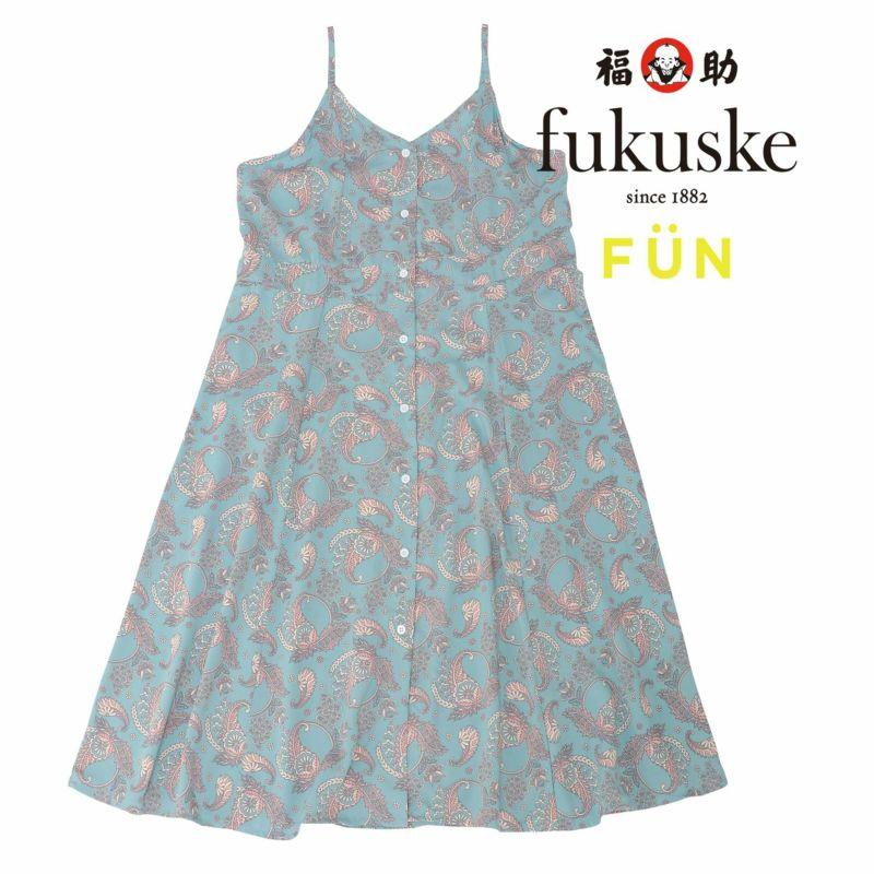 fukuske FUN キャミソールワンピース