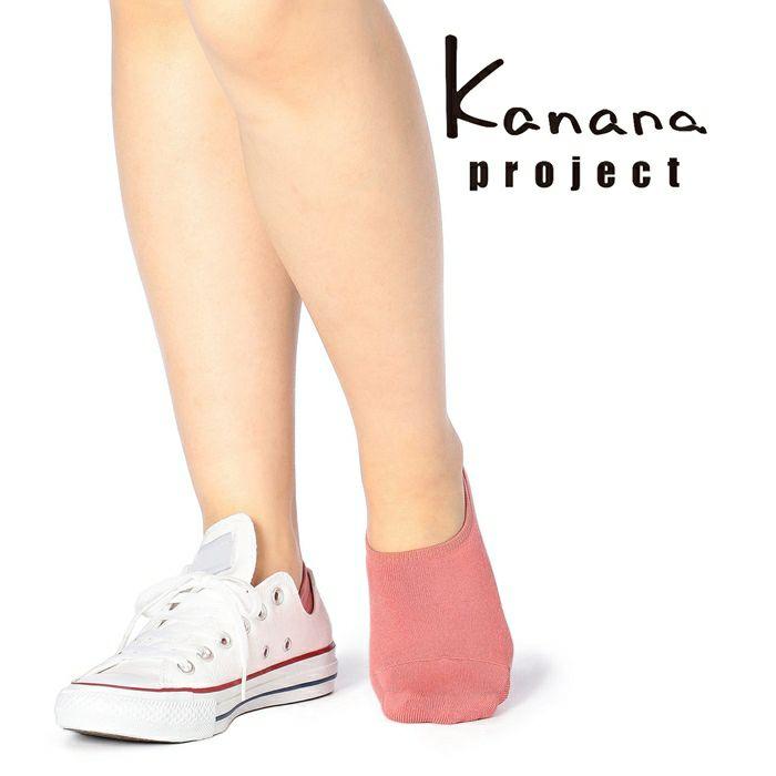 Kanana project マイクロパイル ゴースト丈ソックス