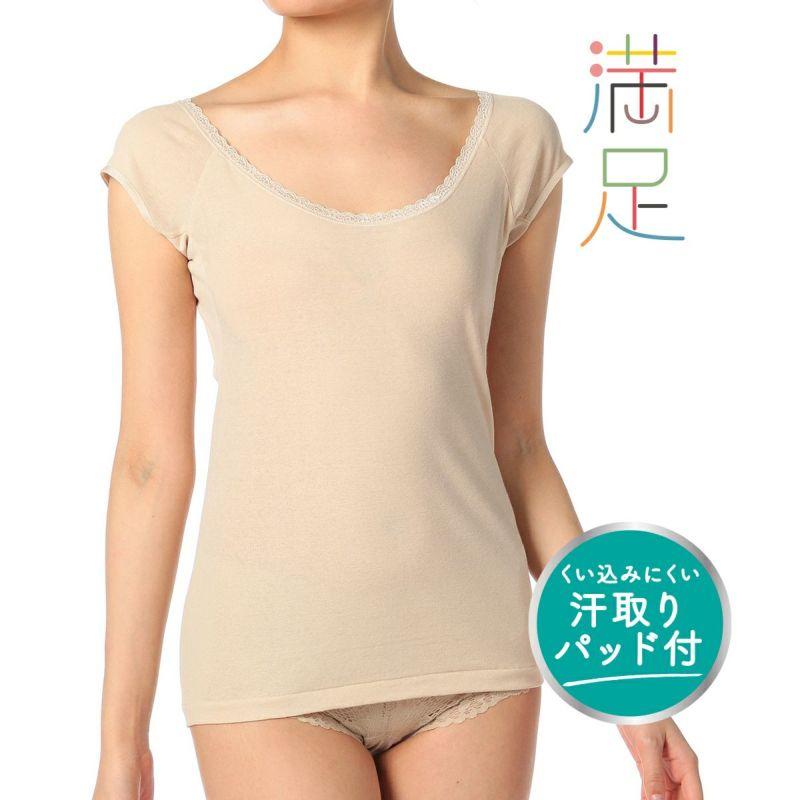レディース 満足 さらっとドライ 汗脇パッド付き フレンチ袖シャツ