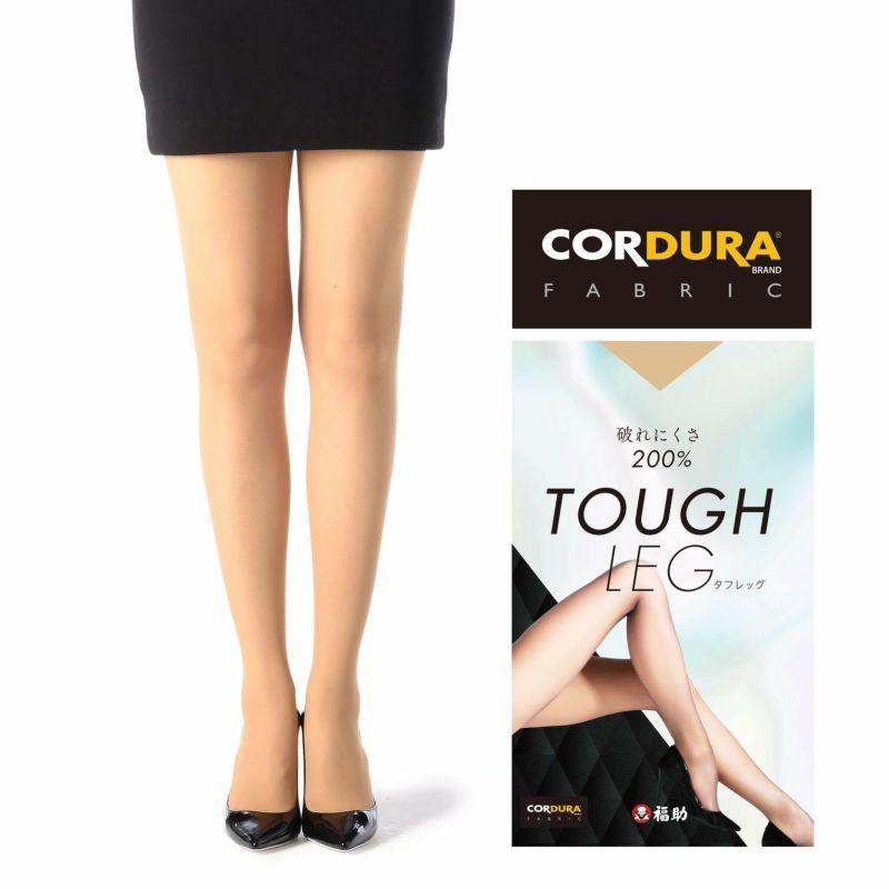 TOUGH LEG (タフレッグ) プレーンストッキング 毛玉になりにくいコーデュラ素材