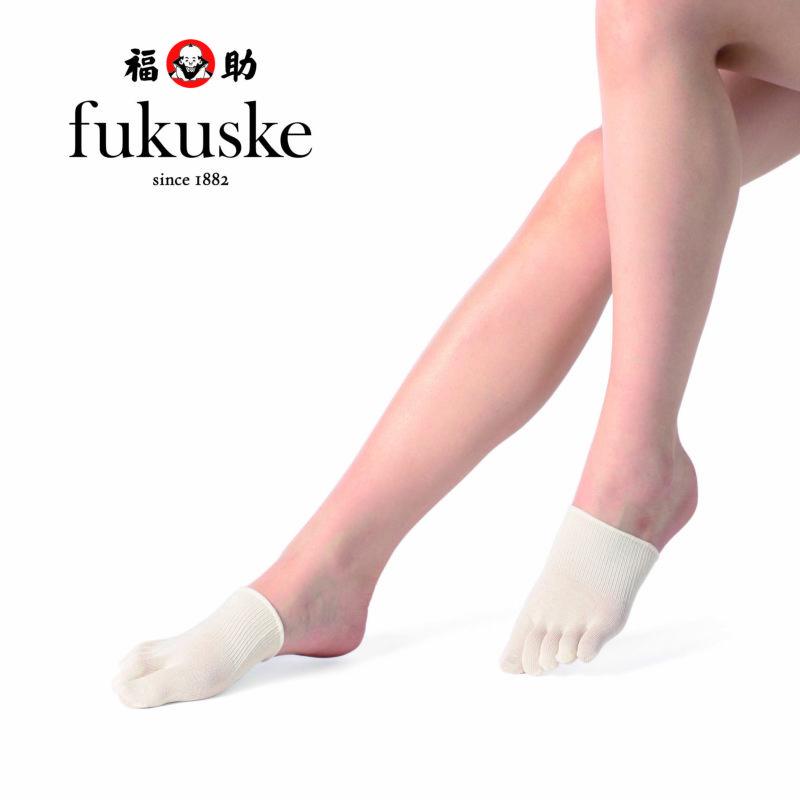 fukuske 表糸シルク100% 5本指 つま先なしソックス