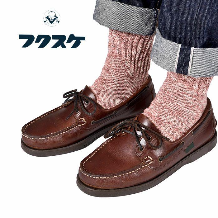 足袋型 スラブ クルー丈ソックス