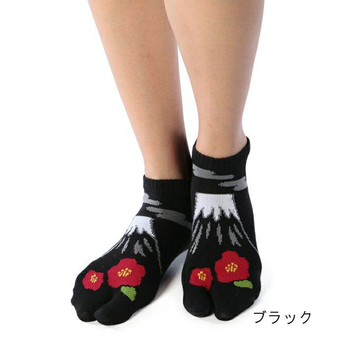 【足袋】富士山スニーカー