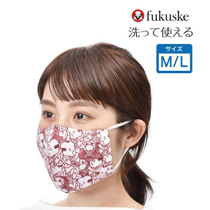 福助 1枚入 アマビエ柄マスク (レッド) 足袋工場で作ったマスク