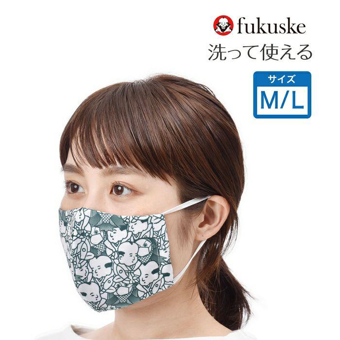 福助 1枚入 アマビエ柄マスク (グリーン) 足袋工場で作ったマスク