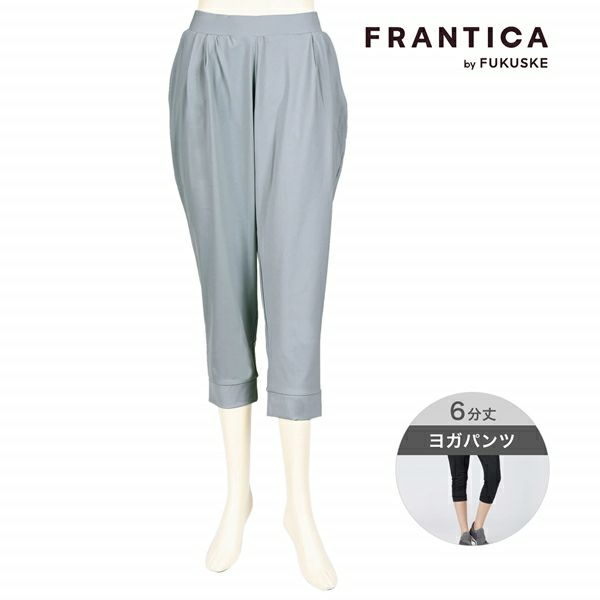 FRANTICA closet 6分丈 ヨガパンツ