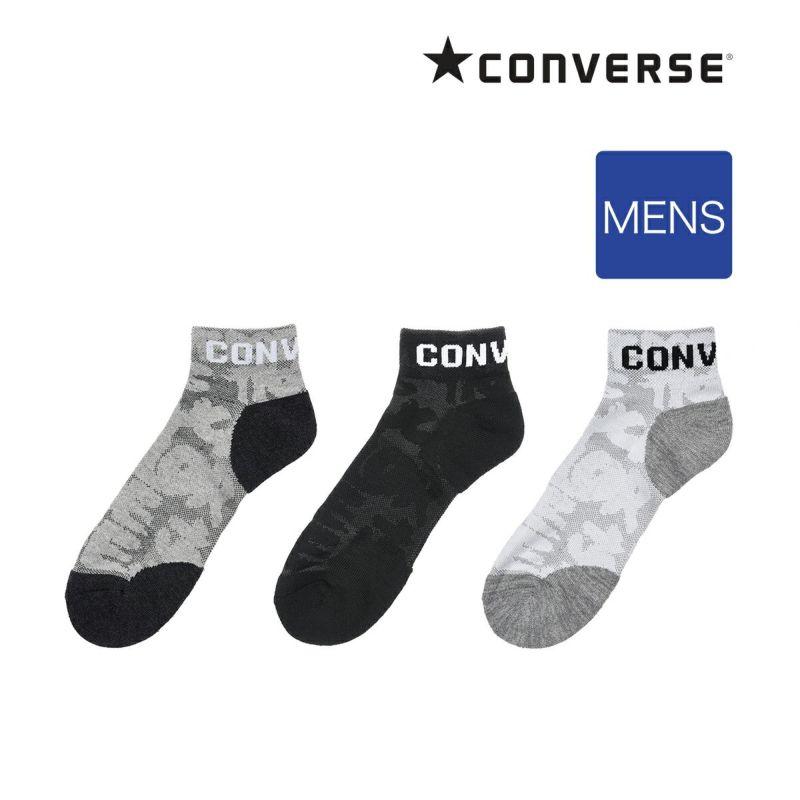 メンズCONVERSE(コンバース)3足組サスティナブルショート丈ソックス