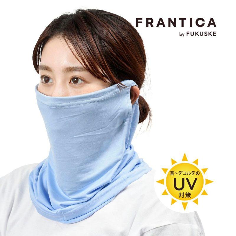 レディース FRANTICA closet スカーフマスク&ネックカバーマスク