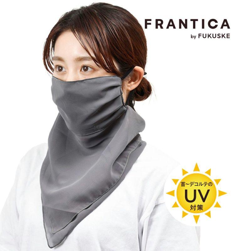 レディース FRANTICA closet 無地 スカーフマスク