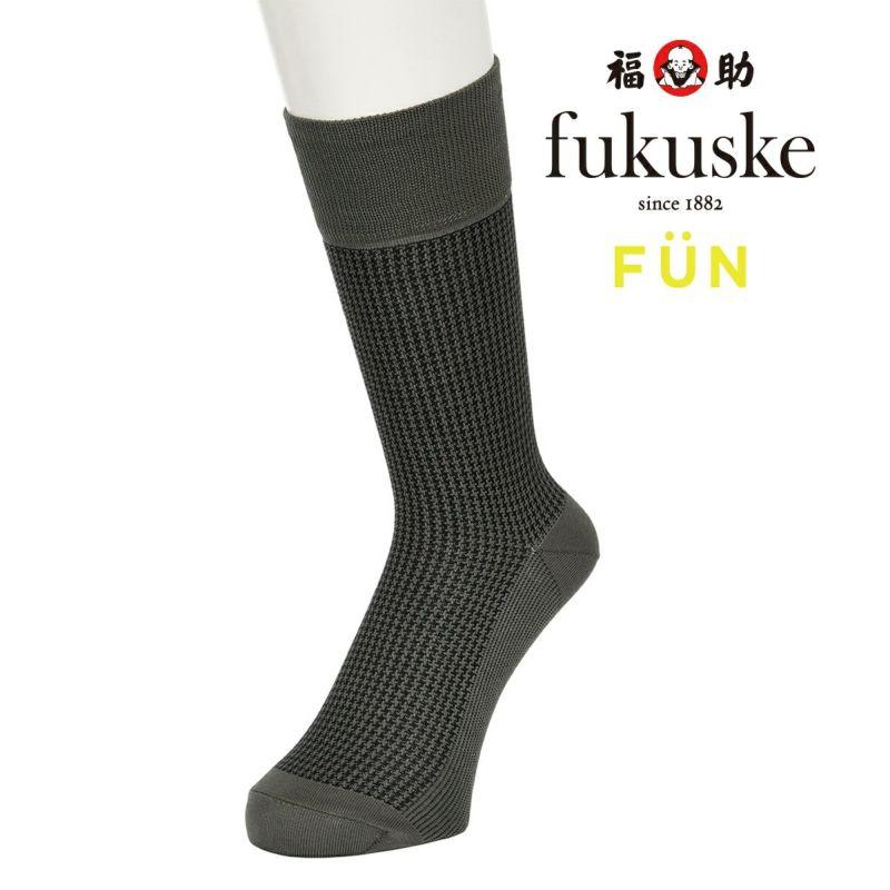 メンズ fukuske FUN ハンドトゥース クルー丈 ソックス