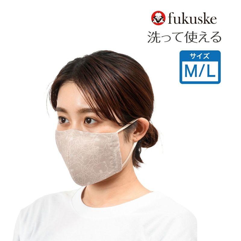 男女兼用福助1枚入アマビエ柄(梅鼠)足袋工場で作ったマスク