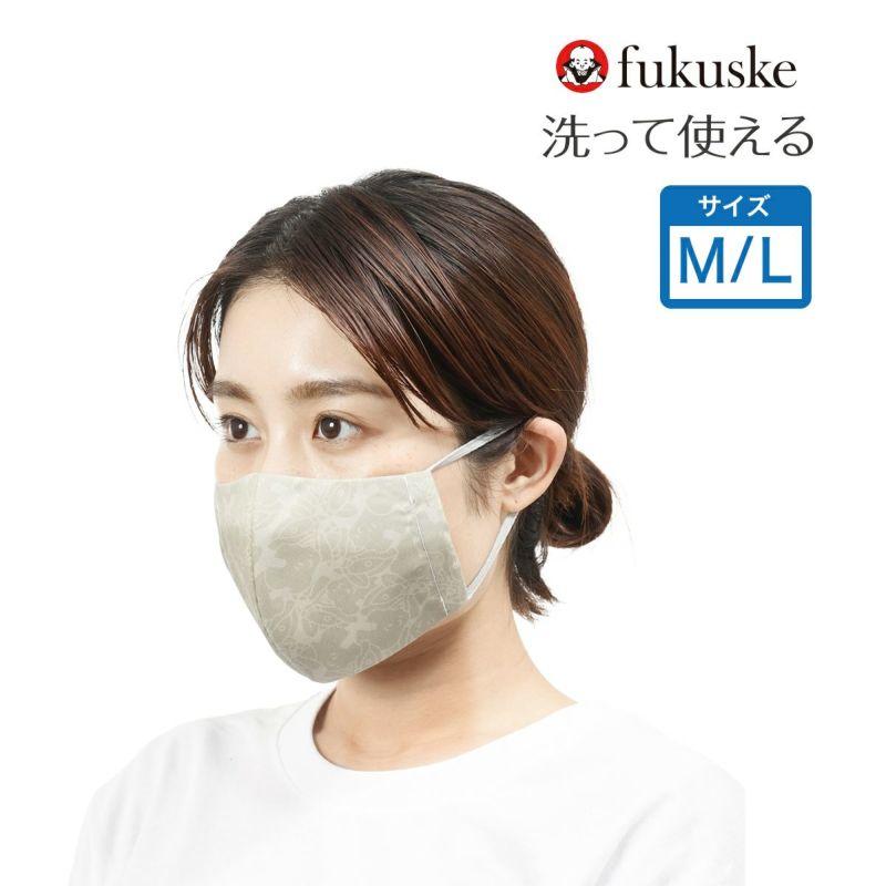 男女兼用福助1枚入アマビエ柄(黄鼠)足袋工場で作ったマスク