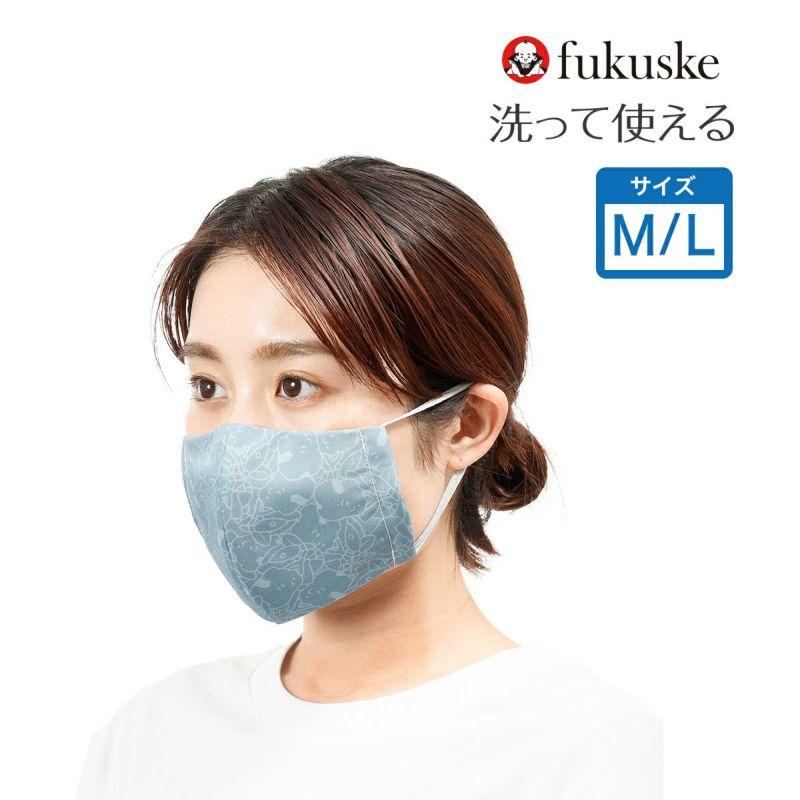 男女兼用福助1枚入アマビエ柄(湊鼠)足袋工場で作ったマスク