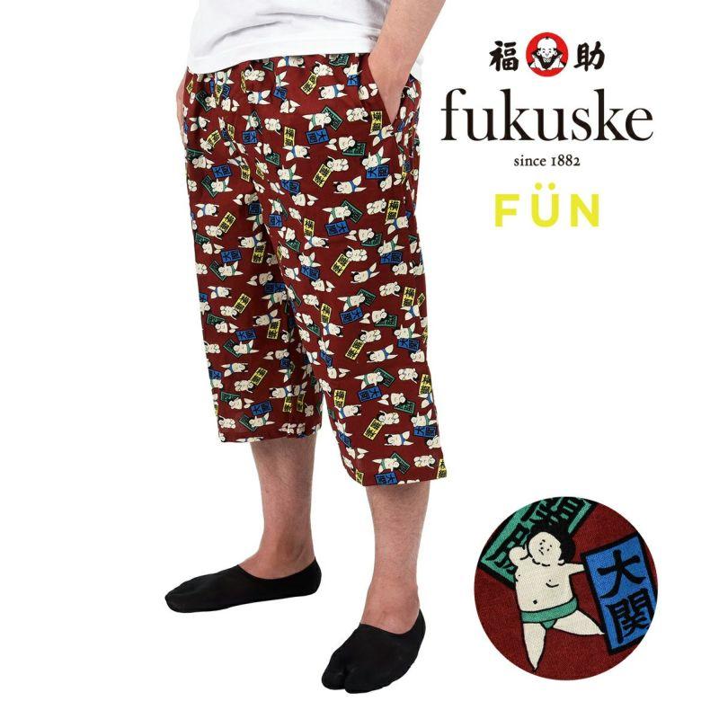 メンズ fukuske FUN お相撲さん柄 プリント 綿100% ステテコ