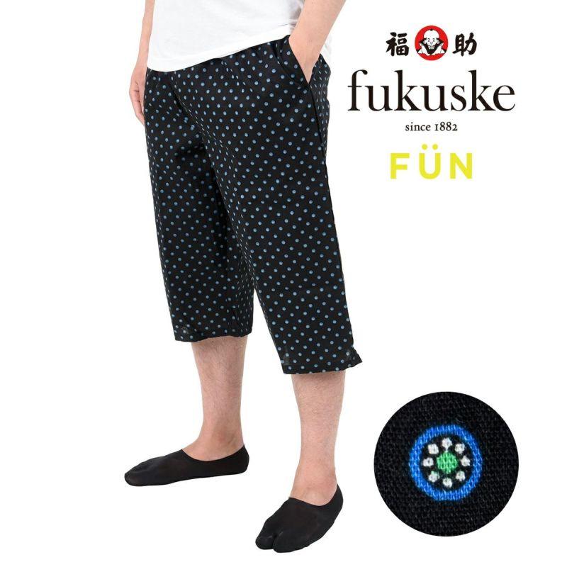 メンズ fukuske FUN 総柄 プリント 綿100% ステテコ