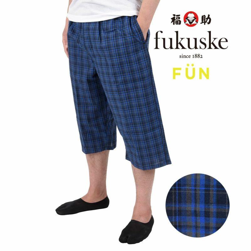 メンズ fukuske FUN チェック 綿100% ステテコ