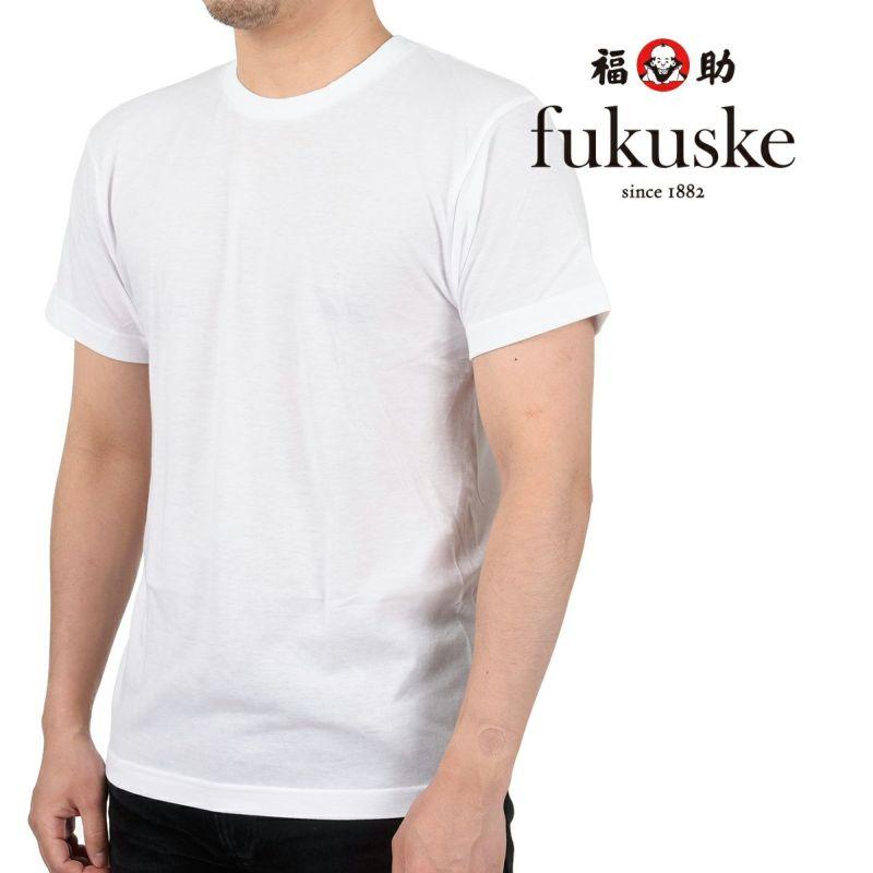 メンズfukuskeFUN2枚組丸首半袖Tシャツ