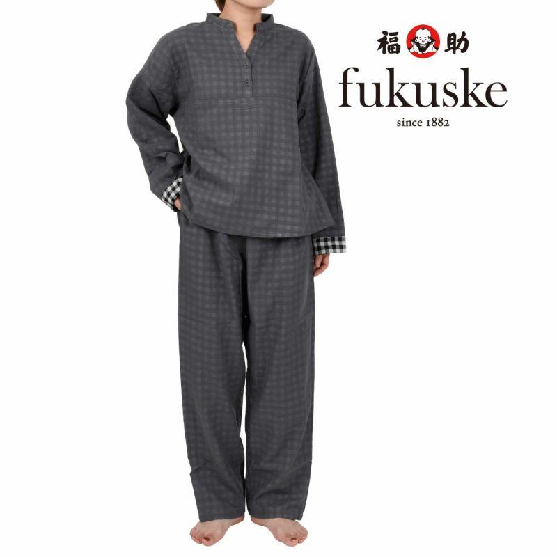 レディース fukuske FUN 綿100% ルーム 上下セット パジャマ