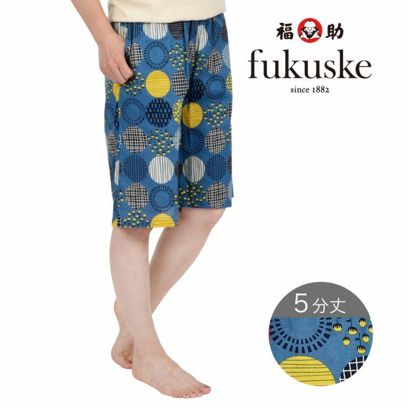 レディース fukuske FUN 綿100% 北欧モチーフ柄 ステテコ